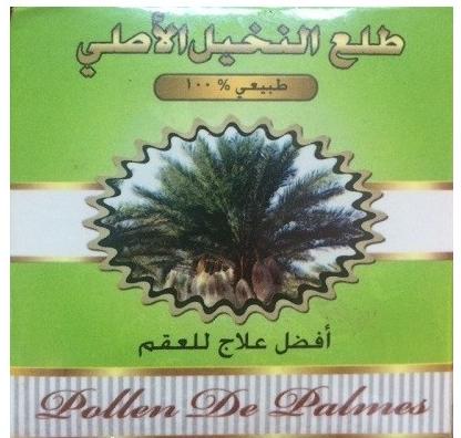 Pollen de palmier 10g