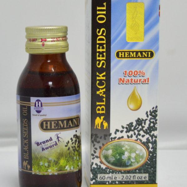 Huile de graine de nigelle (habba sawda) 60ml