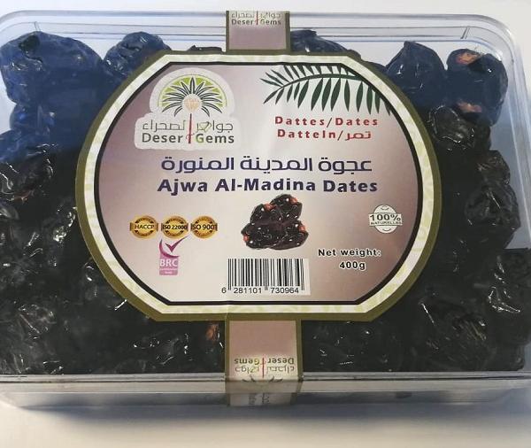 Dattes Ajwa de Médine (boite de 400 g) Al-Madina Dates