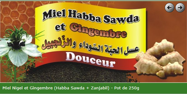Miel Nigel et Gingembre (Habba Sawda + Zanjabil) – Pot de 250g